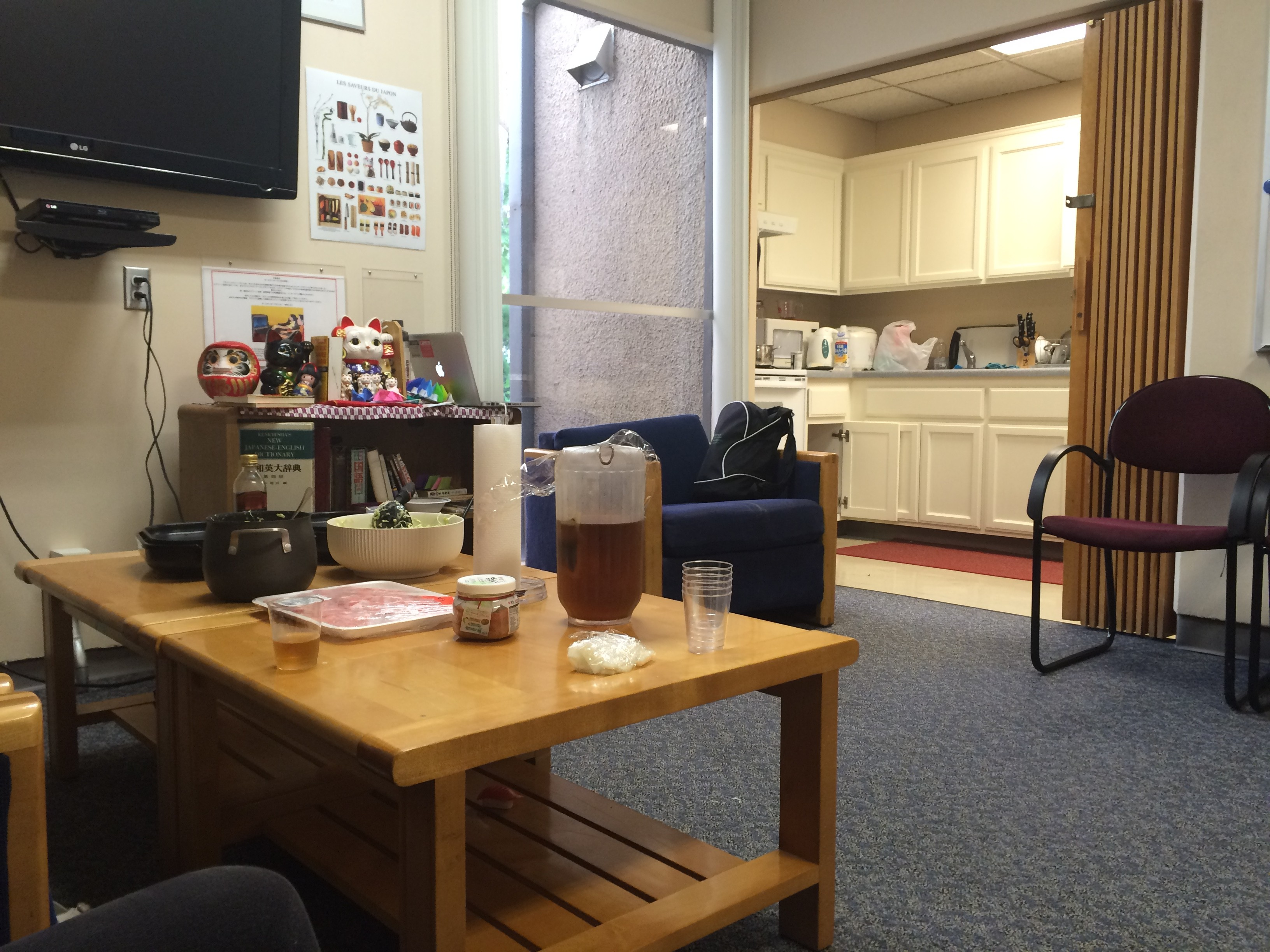 Japanese Study Room In Oldenborg Dorm Part 79