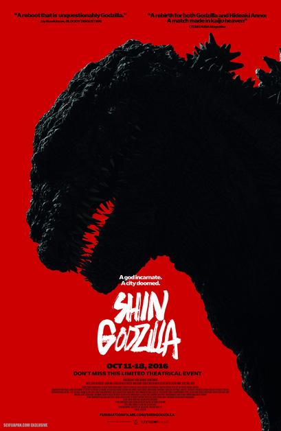 Shin Godzilla, or Godzilla: Resurgence