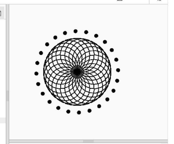 Blank and white overlapping geometric circles.