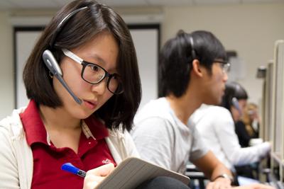 Taiwan thesis database image 5