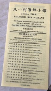 Menu from China First restaurant