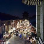 Pingyao city at night