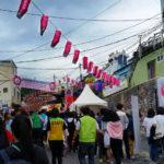 Busan Festival