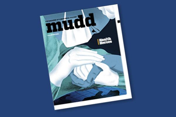 Cover of fall/winter Mudd Magazine
